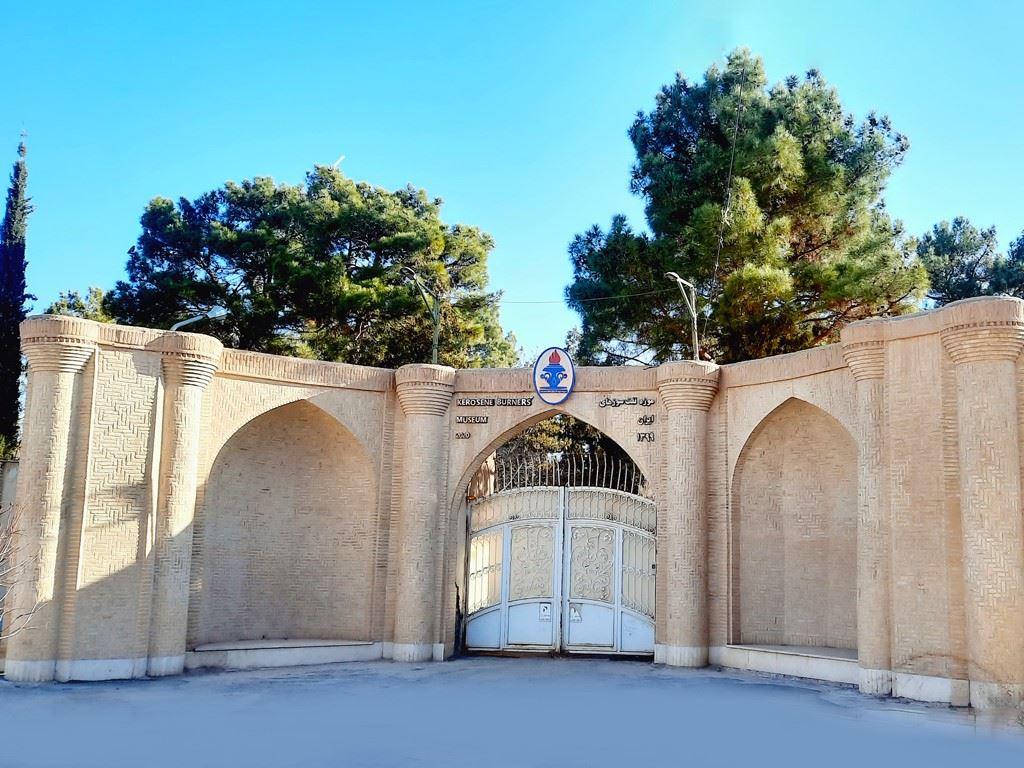 افتتاح موزه نفت در عمارت سابق کنسولگری انگلیس در کرمان
